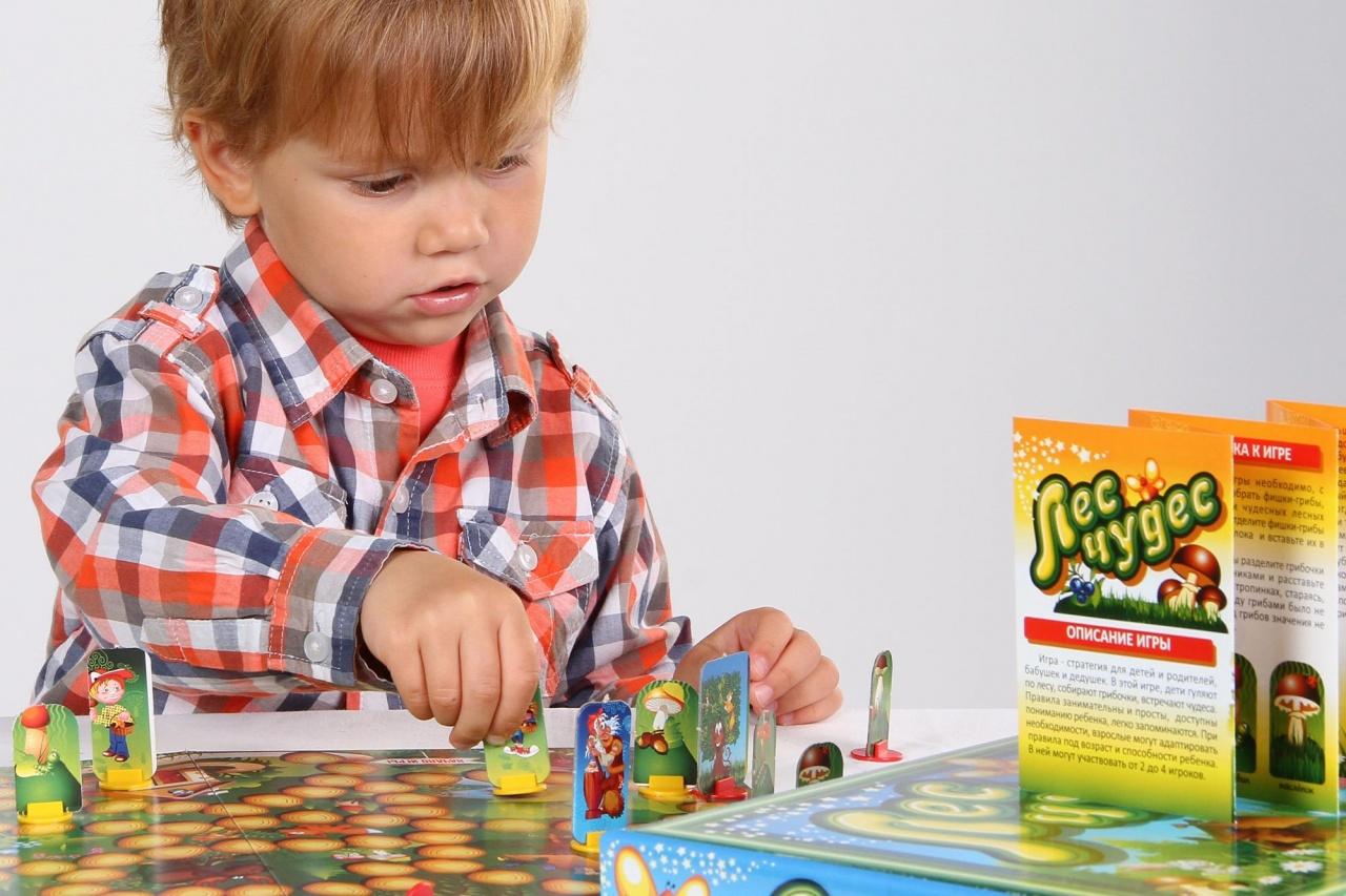 Охраны, картинки онлайн игры для детей