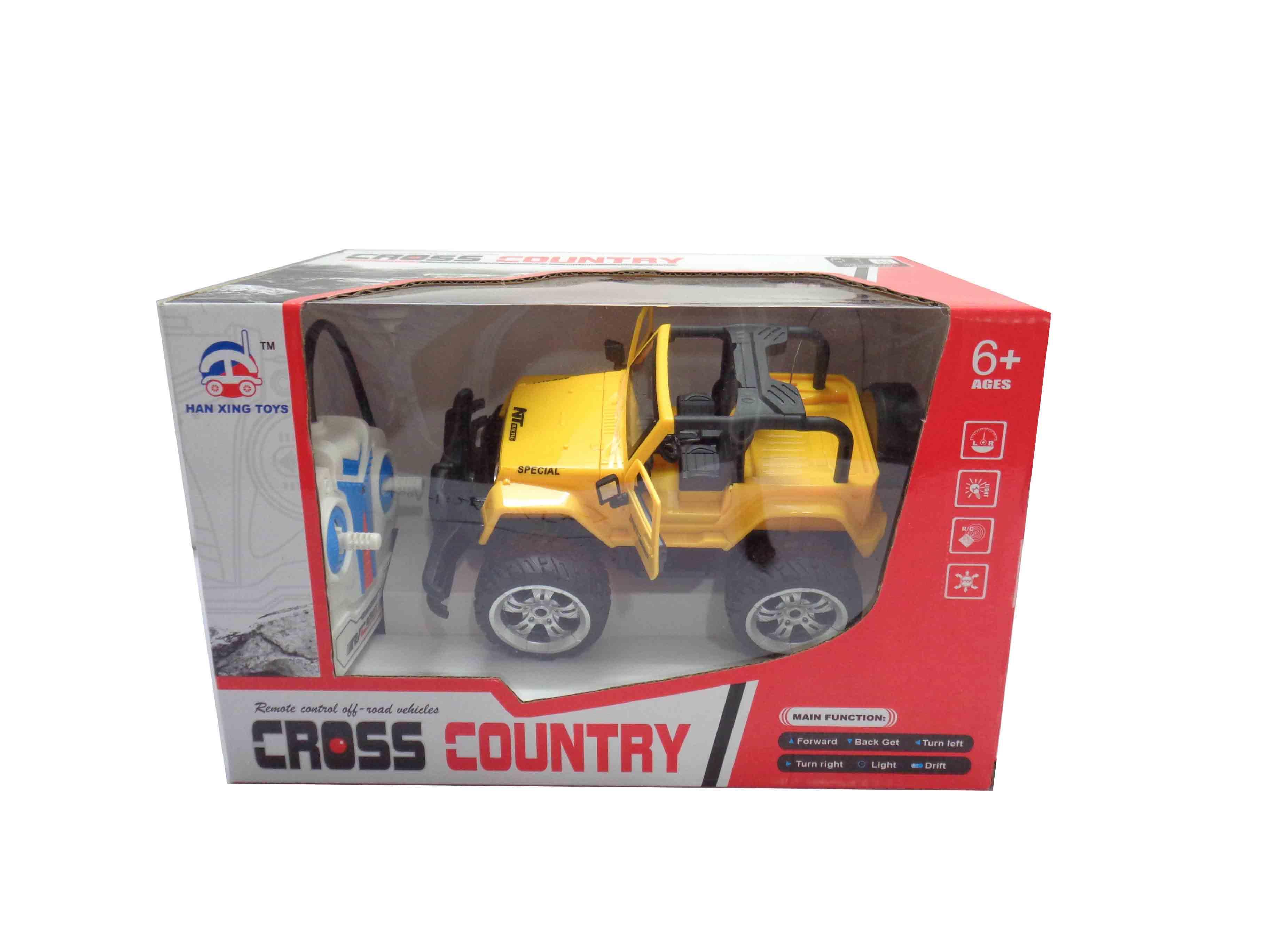 Машина на радиоуправлении - Внедорожник, 1:20, желтыйМашины на р/у<br>Машина на радиоуправлении - Внедорожник, 1:20, желтый<br>