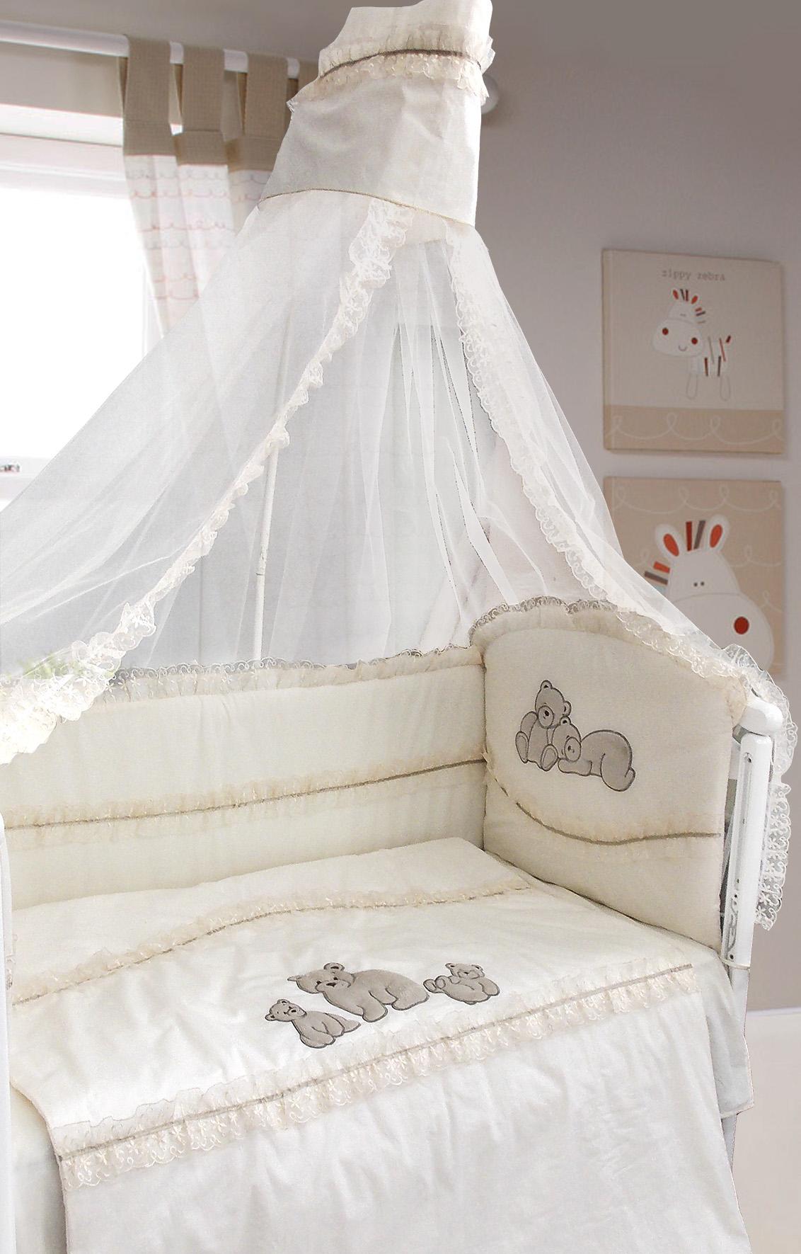 Комплект в кроватку - Медвежата, 7 предметовДетское постельное белье<br>Комплект в кроватку - Медвежата, 7 предметов<br>