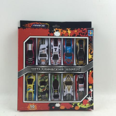 Набор металлических машинок Драйв стрит-рейс, фривил, 8 см, 10 штук фото