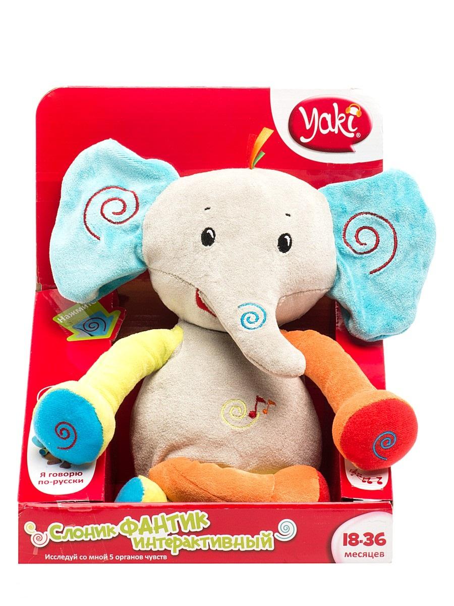 Интерактивная электромеханическая игрушка  Слон – Фантик, мягконабивной, звуковые эффекты - Интерактивные животные, артикул: 161751