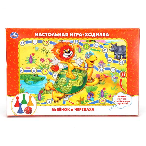 Настольная игра-ходилка «Львенок и черепаха»