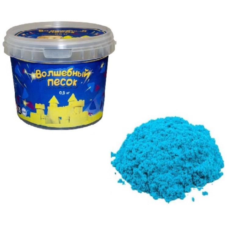 Волшебный песок, голубой, 500 гКинетический песок<br>Волшебный песок, голубой, 500 г<br>