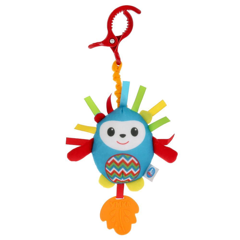 Текстильная игрушка-подвеска с клипсой - Ежик