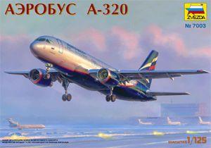 Модель для склеивания - Аэробус А-320Модели самолетов для склеивания<br><br>