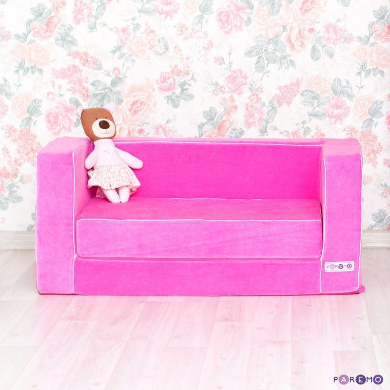 Раскладной игровой диванчик, розовыйДетские кровати и мягкая мебель<br>Раскладной игровой диванчик, розовый<br>