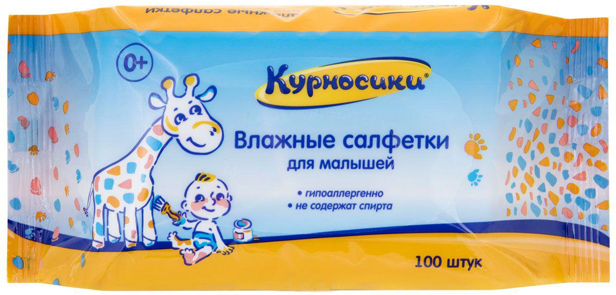 Салфетки влажные для малышей, 100 шт.салфетки и пеленки<br>Салфетки влажные для малышей, 100 шт.<br>