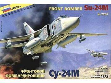 Модель для склеивания - Бомбардировщик Су-24ММодели самолетов для склеивания<br><br>
