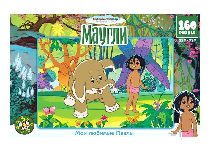Пазл  «Маугли» 160 элементов от Toyway