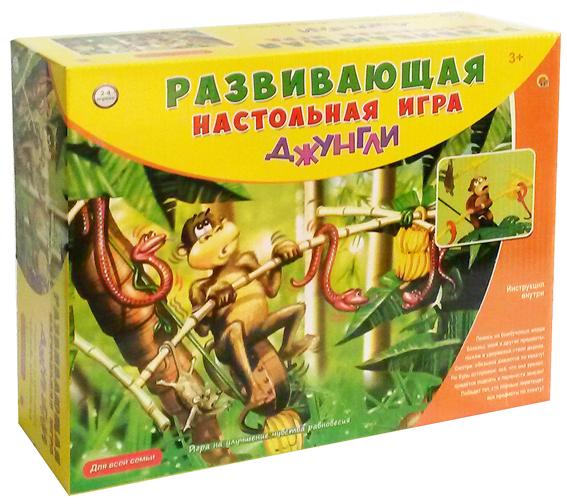 Настольная развивающая игра  Джунгли - Для самых маленьких, артикул: 142992