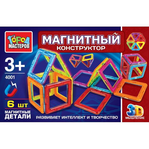 Конструктор магнитный из 6 прямоугольниковГород мастеров<br>Конструктор магнитный из 6 прямоугольников<br>