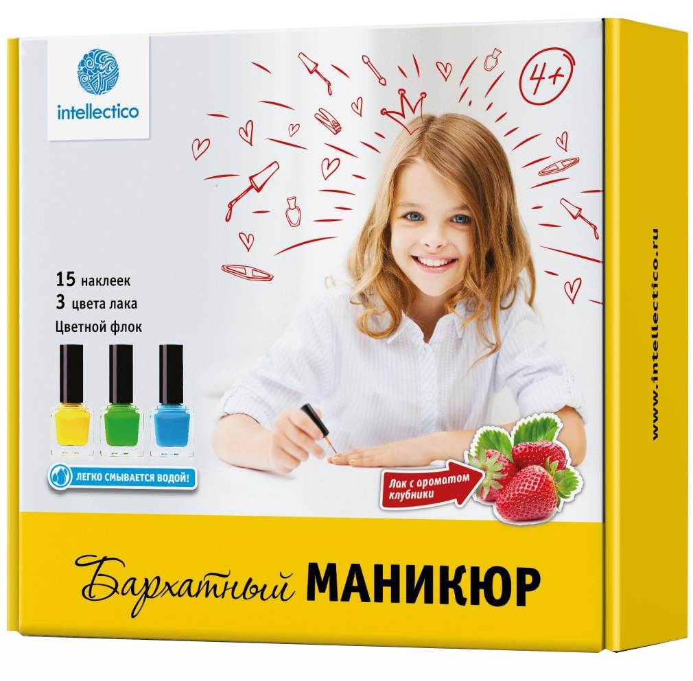 Купить Набор «Бархатный маникюр», смываемый водой лак с ароматом клубники, Intellectico