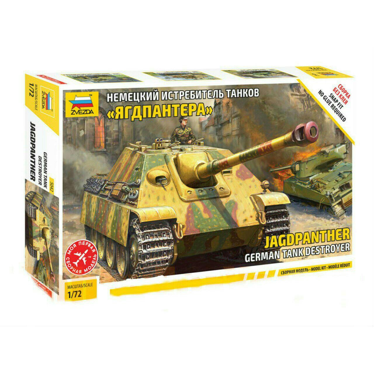 Модель сборная - Немецкий истребитель танков ЯгдпантераМодели танков для склеивания<br>Модель сборная - Немецкий истребитель танков Ягдпантера<br>