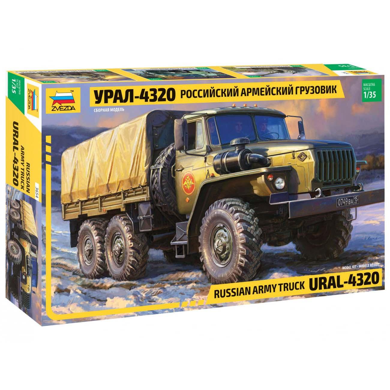 Сборная модель - Российский армейский грузовик Урал-4320, 1:35 фото