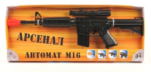 Детская игрушка Автомат М-16 со световыми и звуковыми эффектами, вибрацией, оптическим прицеломДетское оружие<br>Детская игрушка Автомат М-16 со световыми и звуковыми эффектами, вибрацией, оптическим прицелом<br>