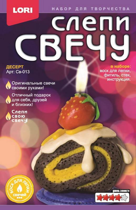 Купить Набор для творчества - Слепи свечу - Десерт, ЛОРИ