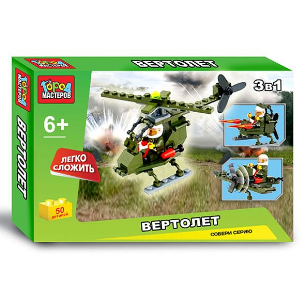 Конструктор – Вертолет 3-в-1 из серии Легко собрать, 48 деталейГород мастеров<br>Конструктор – Вертолет 3-в-1 из серии Легко собрать, 48 деталей<br>