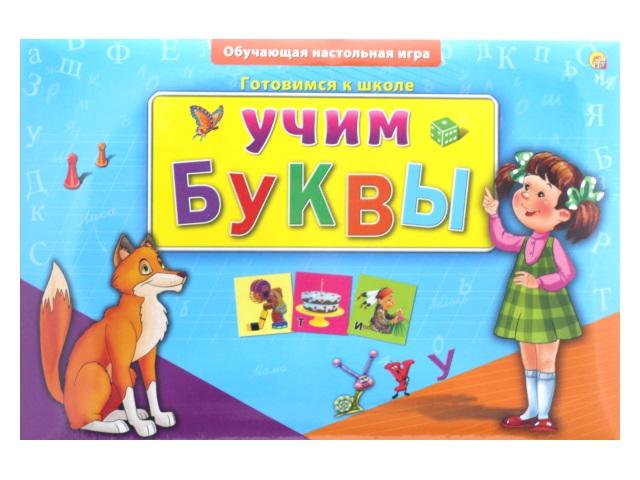 Купить Игра настольная из серии Готовимся к школе - Учим буквы, Рыжий Кот
