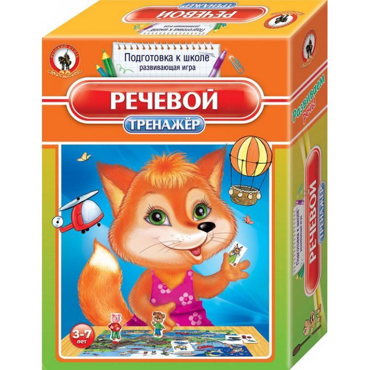 Купить Развивающая игра - Речевой тренажер, Русский Стиль