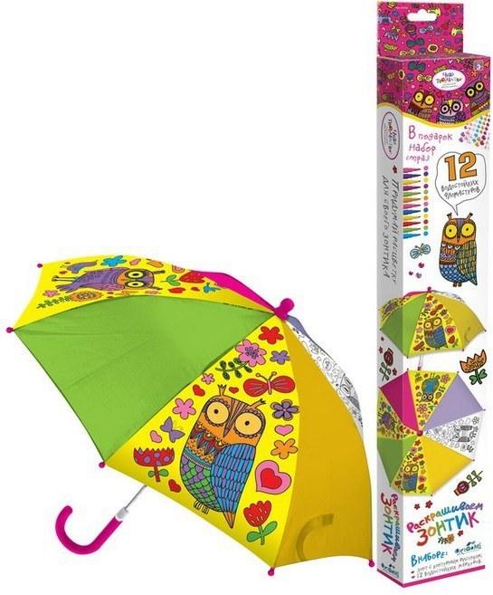 Зонтик для раскрашивания с маркерами и стразами – СовыДетские зонты<br>Зонтик для раскрашивания с маркерами и стразами – Совы<br>