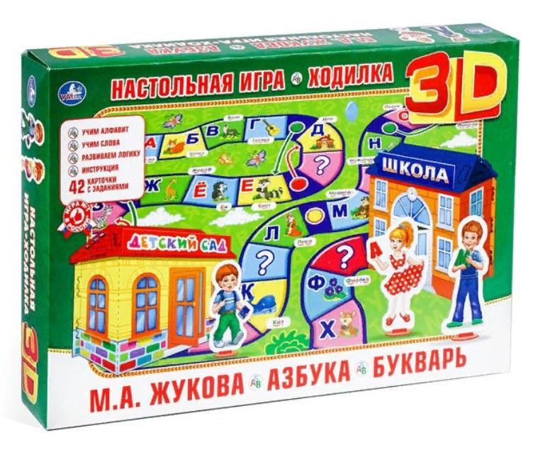 Купить Настольная игра-ходилка М.А. Жукова - Азбука. Букварь, Умка