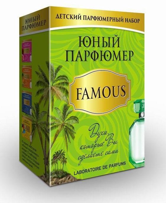 Купить со скидкой Набор Юный Парфюмер - Famous