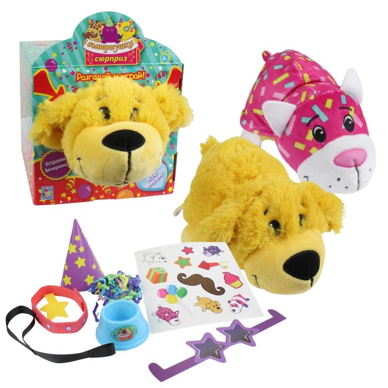 Купить Плюшевая игрушка Вывернушка-Сюрприз 2 в 1 - Золотистый ретривер, аксессуары, 1TOY