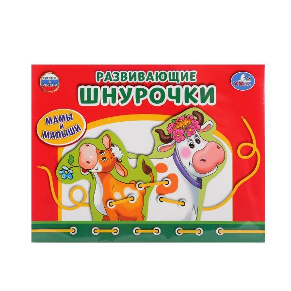 Купить Настольная игра-шнуровка Мамы и малыши, Умка