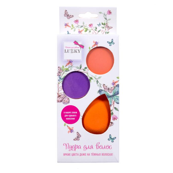 Набор с пудрой для волос, 2 цвета: оранжевый и фиолетовый, с каплевидным спонжем