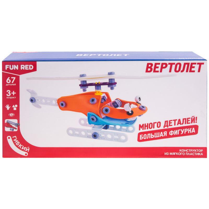 Купить Конструктор гибкий - Вертолет, 67 деталей, Fun Red