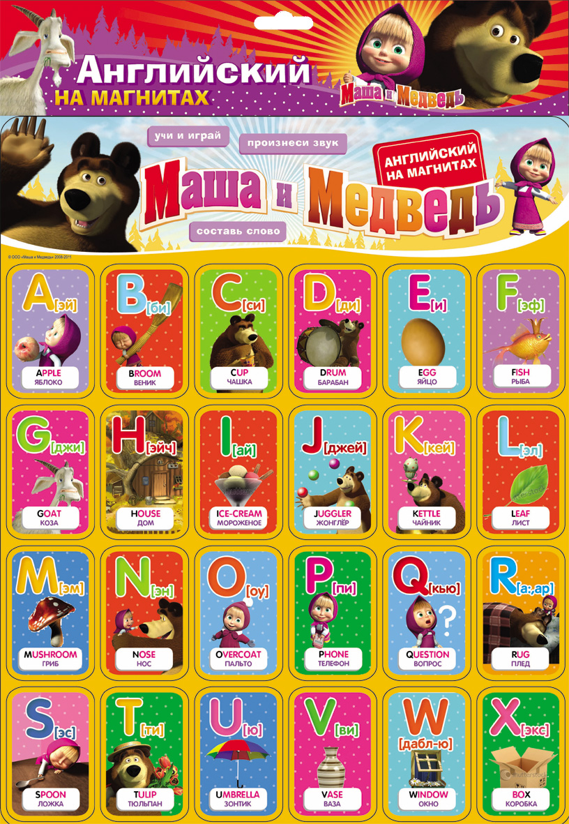 Английский  на магнитах Маша и МедведьАксессуары<br>Английский  на магнитах Маша и Медведь<br>