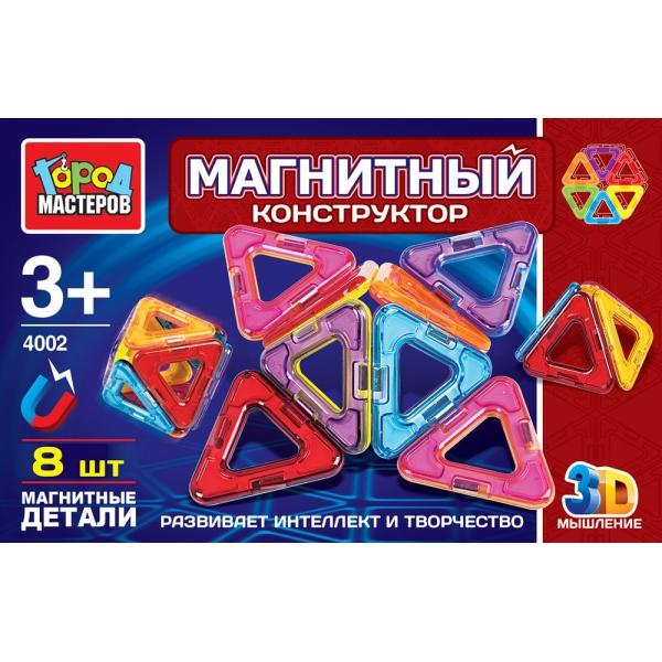 Конструктор магнитный из 8 треугольников