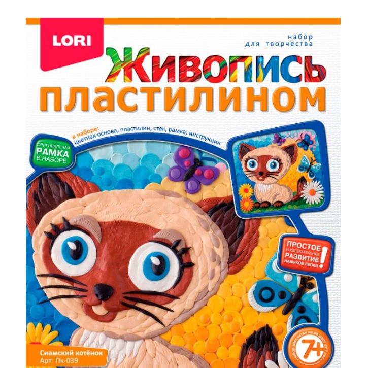 Купить Набор для творчества из серии Живопись пластилином - Сиамский котёнок, ЛОРИ