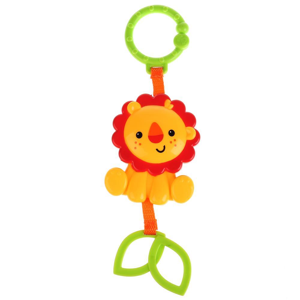 Погремушка со съемным кольцом – Львенок