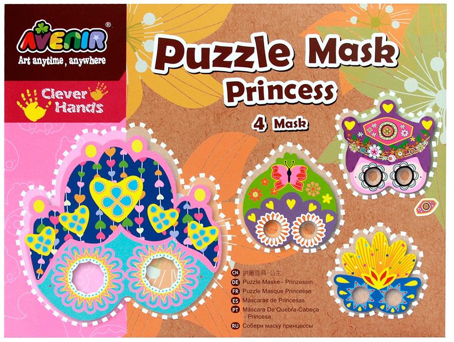 Набор - Собери маску принцессыРазные поделки из бумаги<br>Набор - Собери маску принцессы<br>