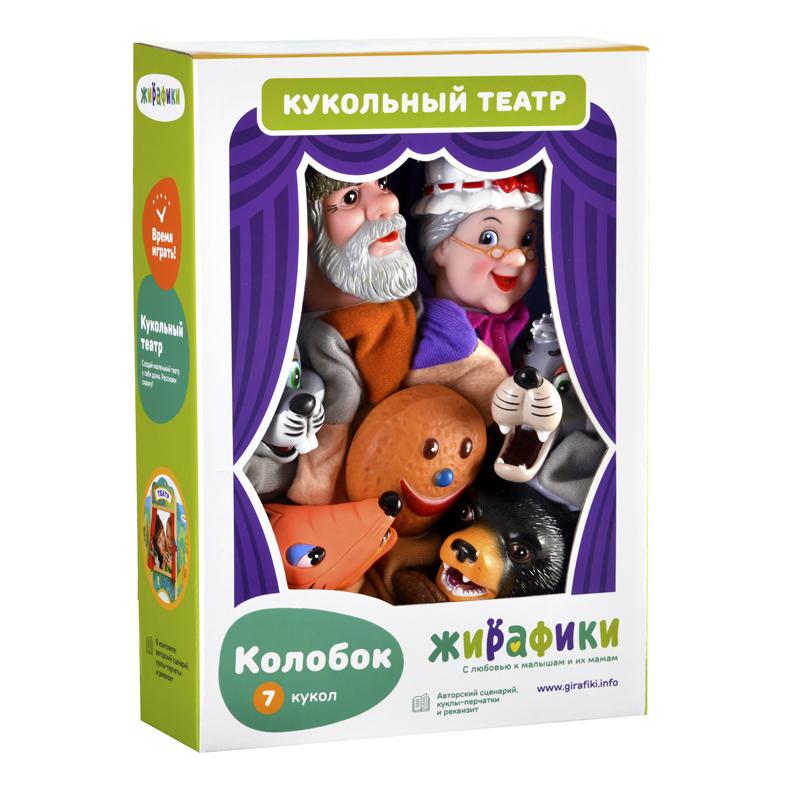 Кукольный театр - Колобок, 7 куколДетский кукольный театр <br>Кукольный театр - Колобок, 7 кукол<br>