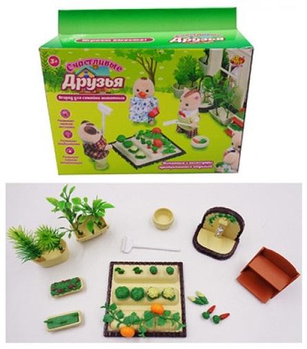 Набор аксессуаров для садоводства - Счастливые друзья, 24 предметаИгровые наборы Зоопарк, Ферма<br>Набор аксессуаров для садоводства - Счастливые друзья, 24 предмета<br>