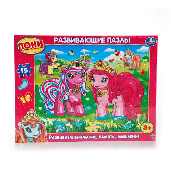 Развивающий пазл в рамке - Пони, 15 элементовПазлы для малышей<br>Развивающий пазл в рамке - Пони, 15 элементов<br>