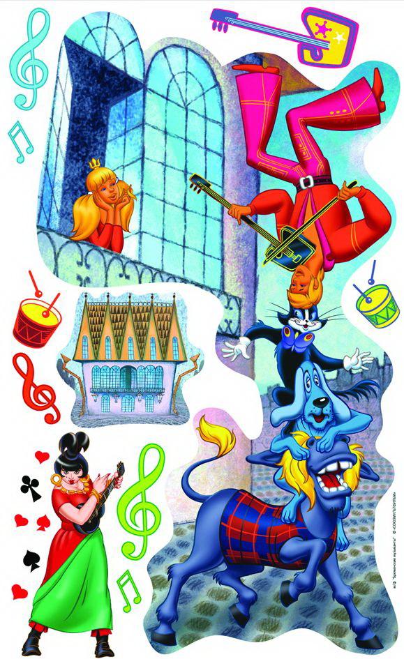 Наклейка для стен из серии Бременские музыканты Союзмультфильм, два листа