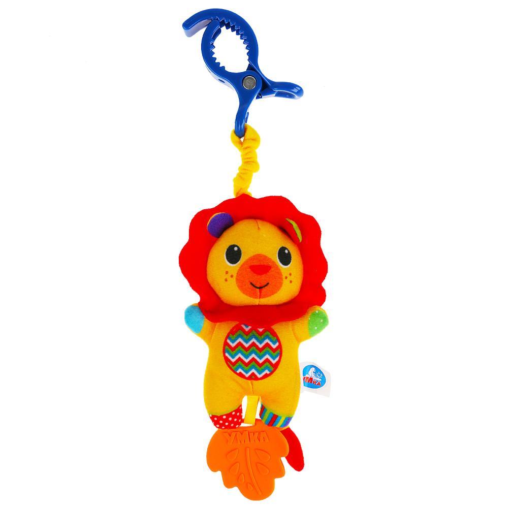 Текстильная игрушка-подвеска с клипсой - Лев