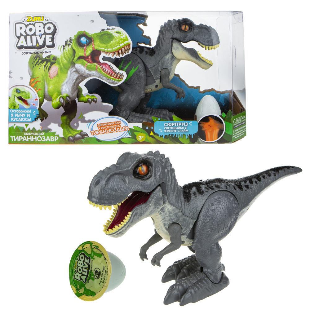 Игровой набор RoboAlive - Робо-Тираннозавр, серый, слайм