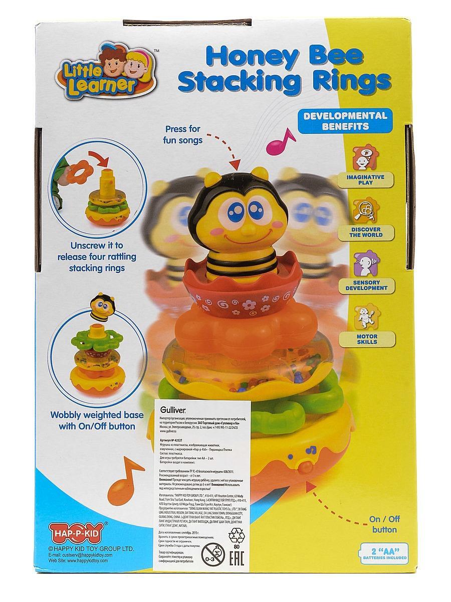 База игрушек воронеж пчелка