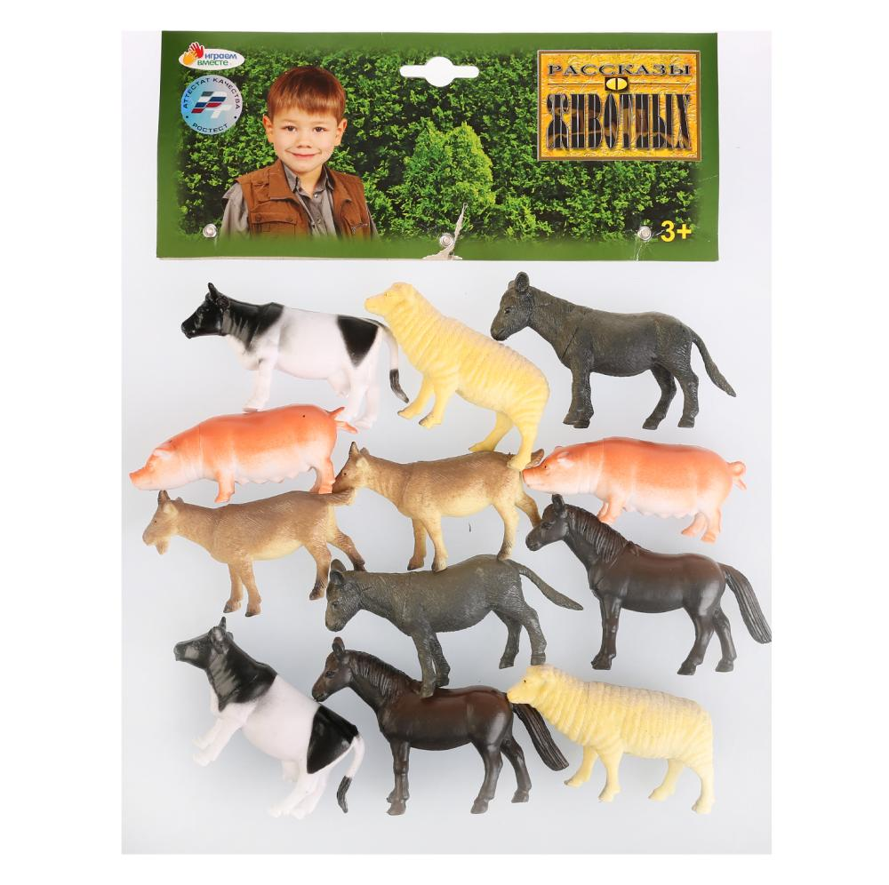 Купить Набор из 12-и домашних животных, 9-11 см., Играем вместе