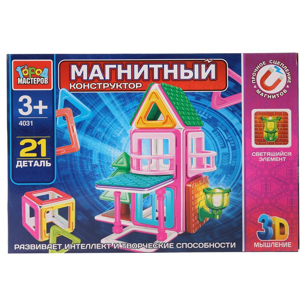 Купить Конструктор магнитный - Домик со светящимся элементом, 21 деталь, Город мастеров