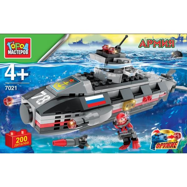 Конструктор - Армия: Подводная лодкаГород мастеров<br>Конструктор - Армия: Подводная лодка<br>