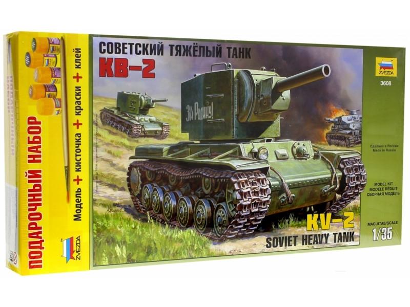Подарочный набор для сборки - Танк КВ-2Модели танков для склеивания<br>Подарочный набор для сборки - Танк КВ-2<br>
