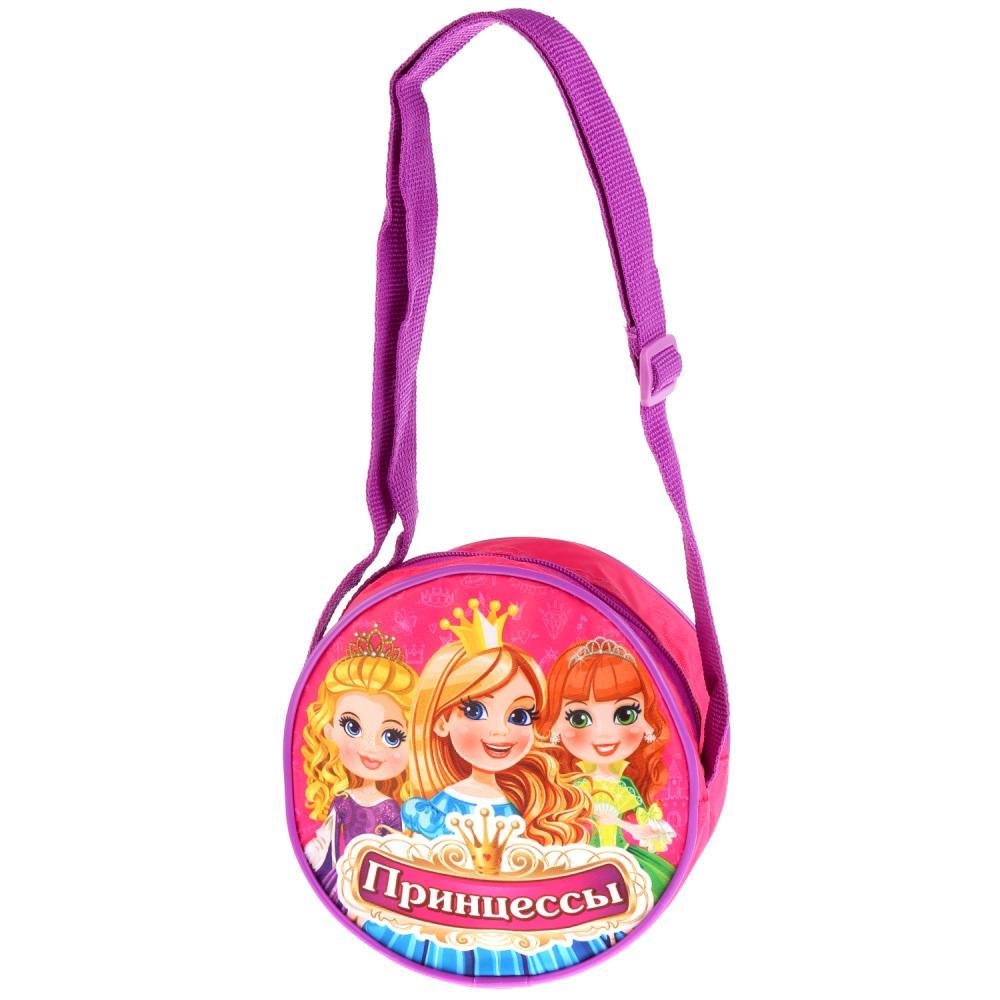 Круглая сумочка для девочки на молнии – Принцесса