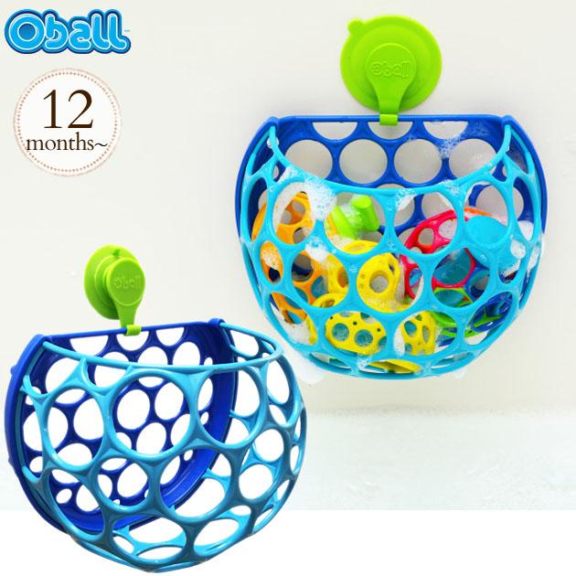 Контейнер для игрушек H2O - O-ScoopИгрушки для ванной<br>Контейнер для игрушек H2O - O-Scoop<br>