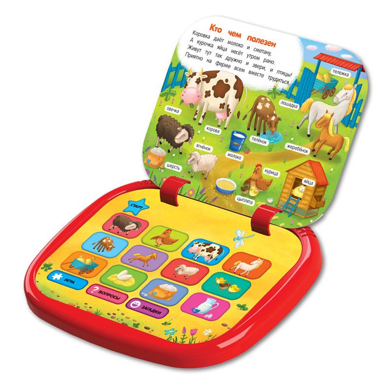 Планшетик – Малышок. Все о животных, звукПланшеты, Электронные книги и плакаты<br>Планшетик – Малышок. Все о животных, звук<br>
