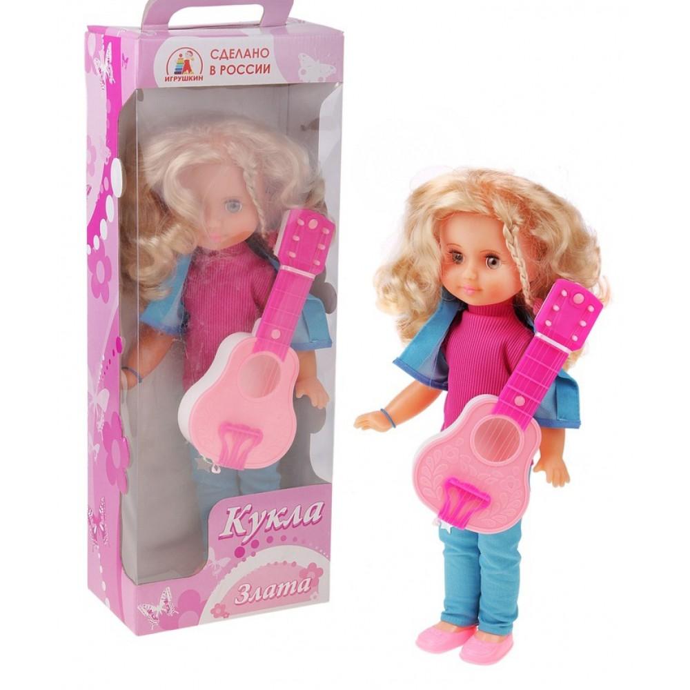 Кукла Злата, 47 смРусские куклы фабрики Весна<br>Кукла Злата, 47 см<br>